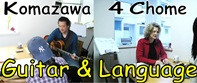 Guitar&language School