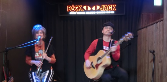 Live at rock Jack in Spring 2016