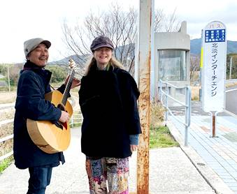 At the bus stop in Hokudan, March 2019