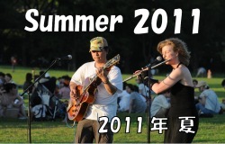 Bix & Marki Tour Report Summer 2011