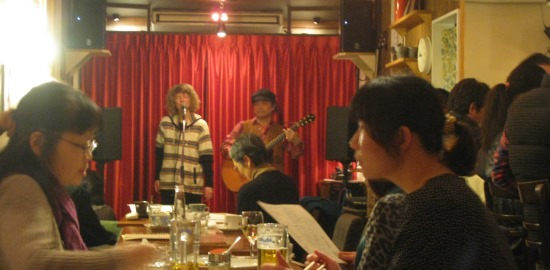 Live at Cafe B+ in 2014